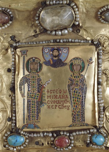 Michael VII and Maria