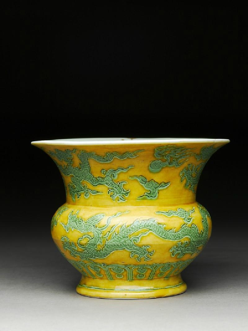 vaso Zhengde ( 1506-1521) .jpg
